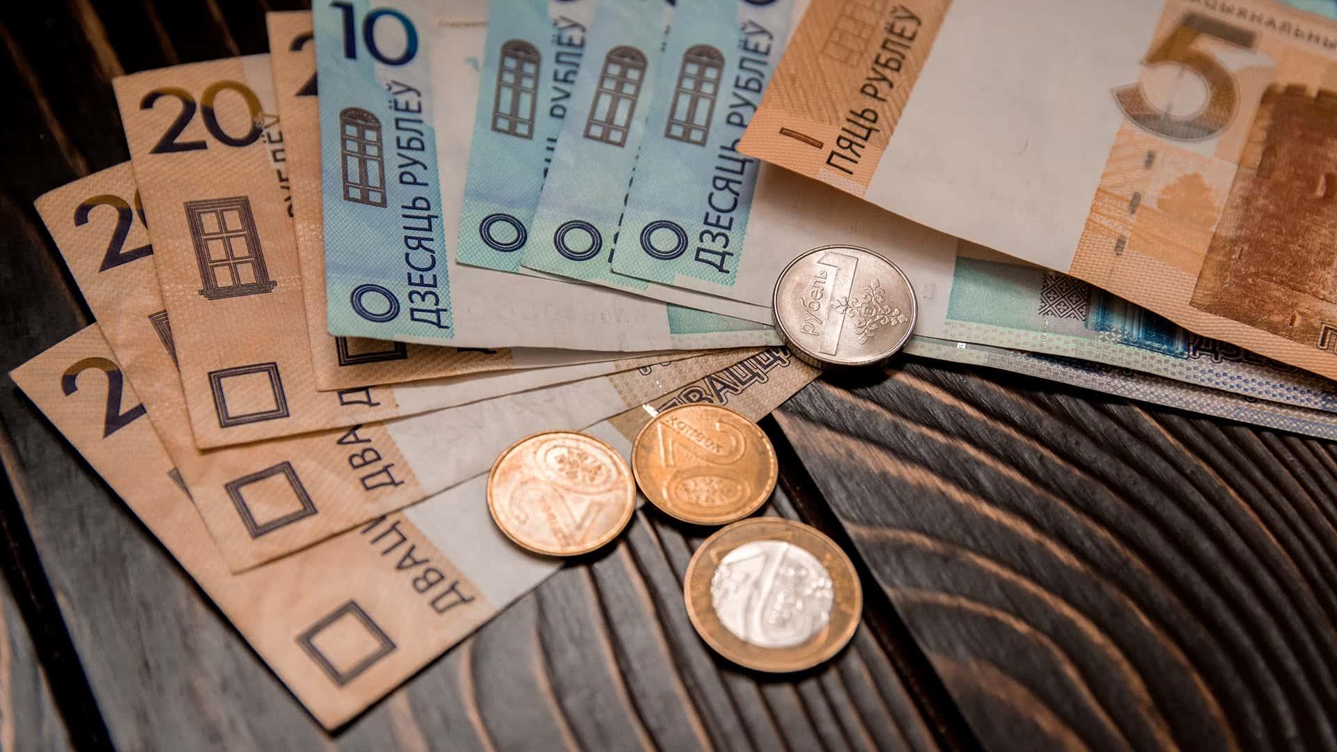 В Беларуси меняются правила выплаты стипендий студентам.