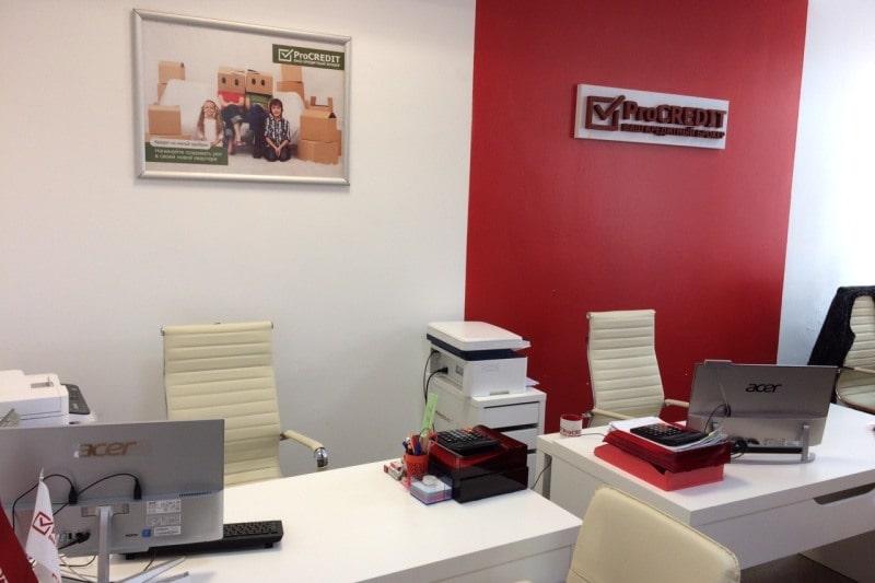 Идея банк кредиты на потребительские нужды без справок и поручителей в витебске