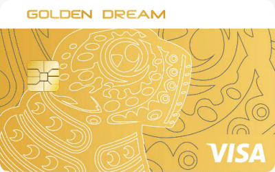 golden-dream