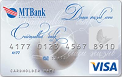 Кредитные карты в Беларуси, Минске, оформить кредитную карту онлайн 370824e5894